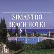 Simantro Hotel